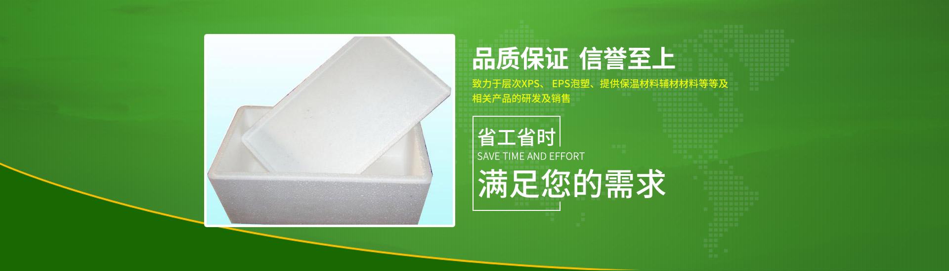 武汉泡沫板厂家